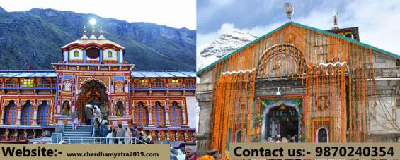 Chardham tour package 2019