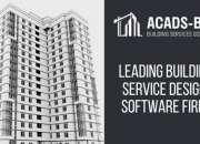 Electrical Building Services Design Software