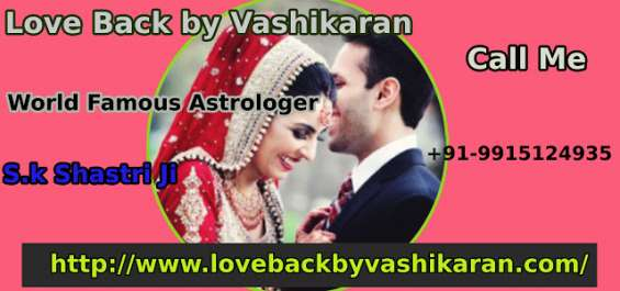 Love problem solution | love marriage specialist