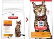 Buy hills science diet adult light chicken dry cat food online