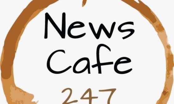 Latest gadgets news   latest smartphones news   latest smartphones