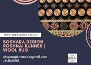 Bokhara Design Roshnai Runner   Wool Rug
