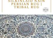 Silkinlaid Nain Persian Rug | Tribal Rug