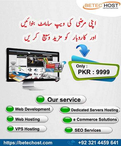 Best web development in pakistan